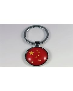 Kina Nøglering (25x60mm)
