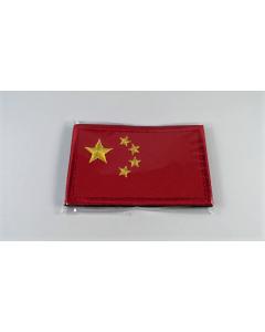 Kina Patch (5x8cm)