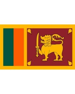 Sri Lanka Flag (60x90cm)